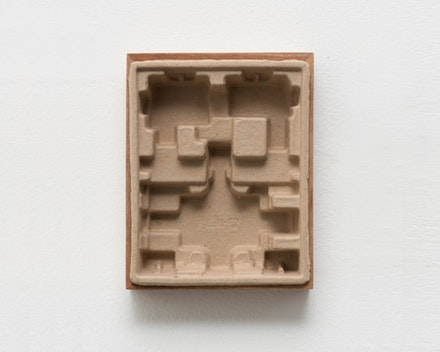 Calço Industrial I, 2014